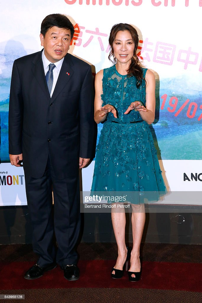 Vice-Minister of SAPPFRT, Tong Gang and Actress <a gi-track='captionPersonalityLinkClicked' href=/galleries/search?phrase=Michelle+Yeoh&family=editorial&specificpeople=223894 ng-click='$event.stopPropagation()'>Michelle Yeoh</a> attend the 6th Chinese Film Festival