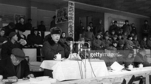 VicePremier Chen Yi speaking at a rally of more than 100000 revolutionary rebels and other revolutionary people from all walks of life on February 11...