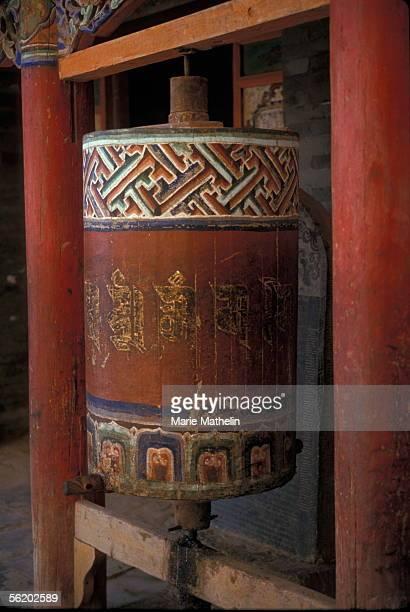 Vicinities of Xining Prayer wheel of Kumbum monastery XVIth century 1985