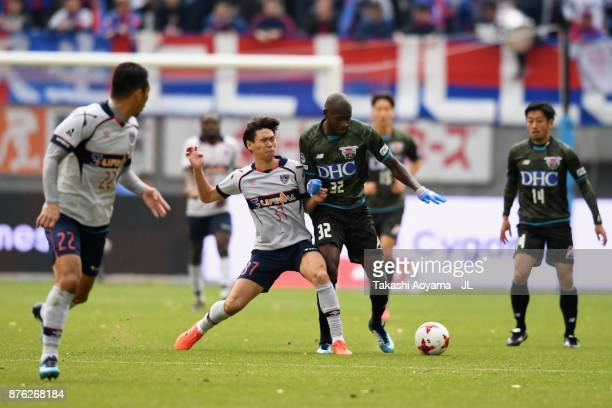 Victor Ibarbo of Sagan Tosu and Kento Hashimoto of FC Tokyo compete for the ball during the JLeague J1 match between Sagan Tosu and FC Tokyo at Best...