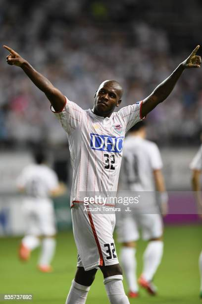 Victor Ibarbo of Sagan Tosu celebrates scoring his side's second goal with his team mates during the JLeague J1 match between Sagan Tosu and Omiya...