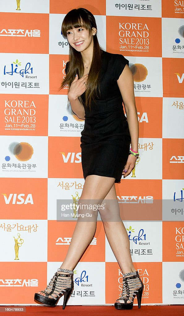 Victoria of girl group f(x) attends the 22nd High1 Seoul Music Awards at SK Handball Arena on January 31, 2013 in Seoul, South Korea.
