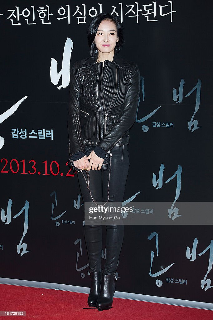 Victoria of girl group f(x) attends 'The Accomplice' VIP screening at CGV on October 15, 2013 in Seoul, South Korea. The film will open on October 24, in Soth Korea.