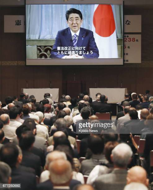 A video message from Japanese Prime Minister Shinzo Abe is shown at a gathering in Tokyo on May 3 to mark the 70th anniversary of the postwar...