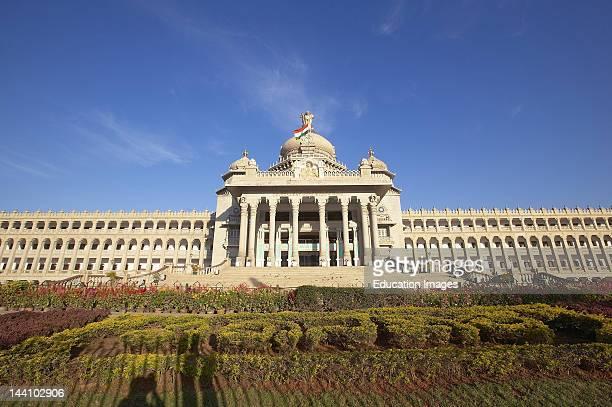 Vidhan Soudha Banglore Karanataka India