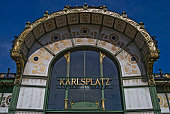 Vienna Otto Wagner pavillion at Karlsplatz Photograph by Urs Schweitzer 2007