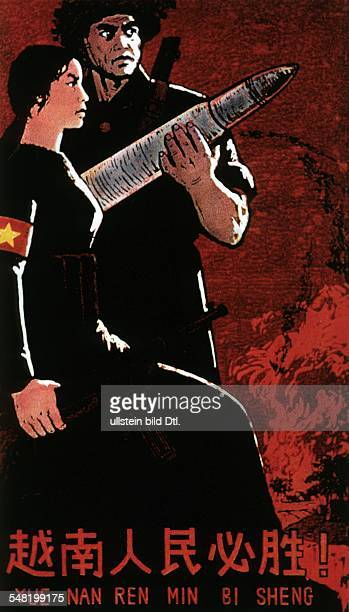 Viet Cong Propaganda poster showing a woman and a soldier The woman holds a gun the soldier a missile Printed in China undated