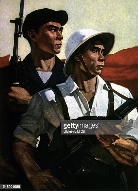 Viet Cong Propaganda poster showing two freedom fighters Printed in china undated