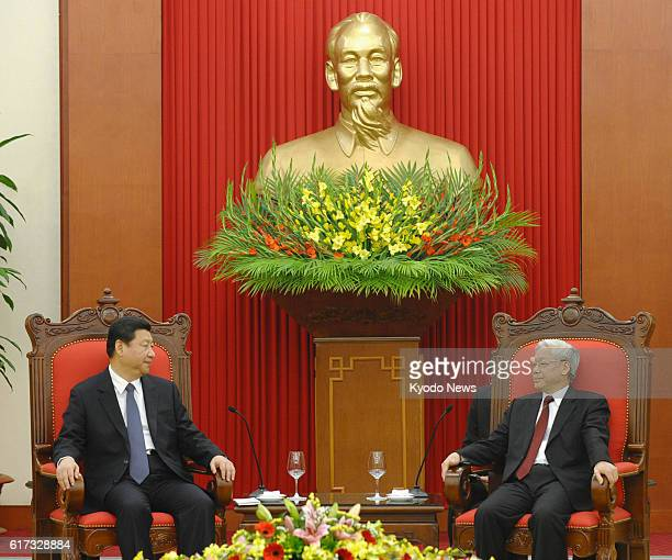 HANOI Vietnam Chinese Vice President Xi Jinping holds talks with Vietnamese Communist Party General Secretary Nguyen Phu Trong at the party's...