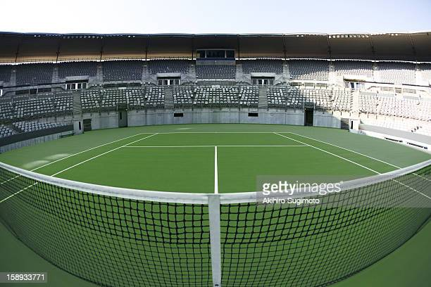 View from centre of tennis court
