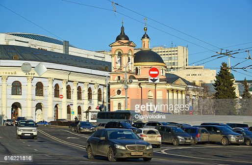View Gostiny Dvor and  Temple of  Great Martyr Varvara : Stock Photo