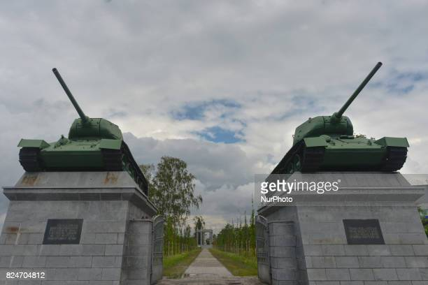 A view of a monument with two of four tanks used during the fighting by the 6th Army at the Ukrainian Front located at the entrance gate to the...