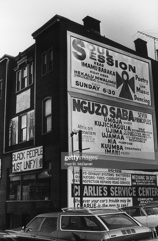 View of a series of billboards on the side of the headquarters of the Committee for Unified Newark at 13 Belmont Avenue Newark New Jersey October 31...