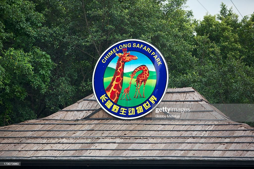 A view of a sign at Chimelong Safari Park on July 6, 2013 in Guangzhou, China.