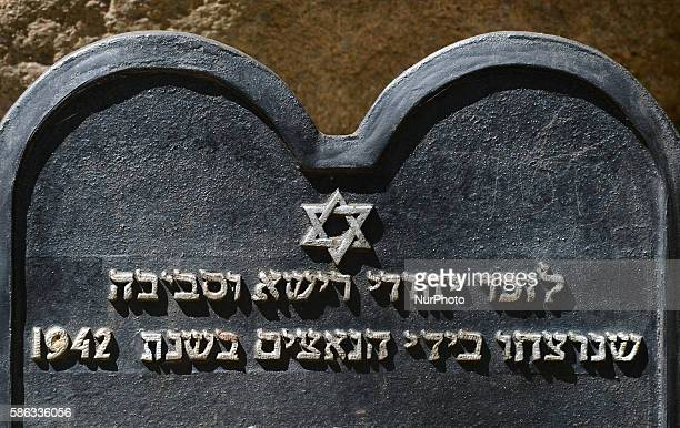 A view of an inscription in Hebrew on a stone monument to commemorate the killed 5000 Rzeszow area Jews by Nazi Germans in July 1942 in Krakow Poland...