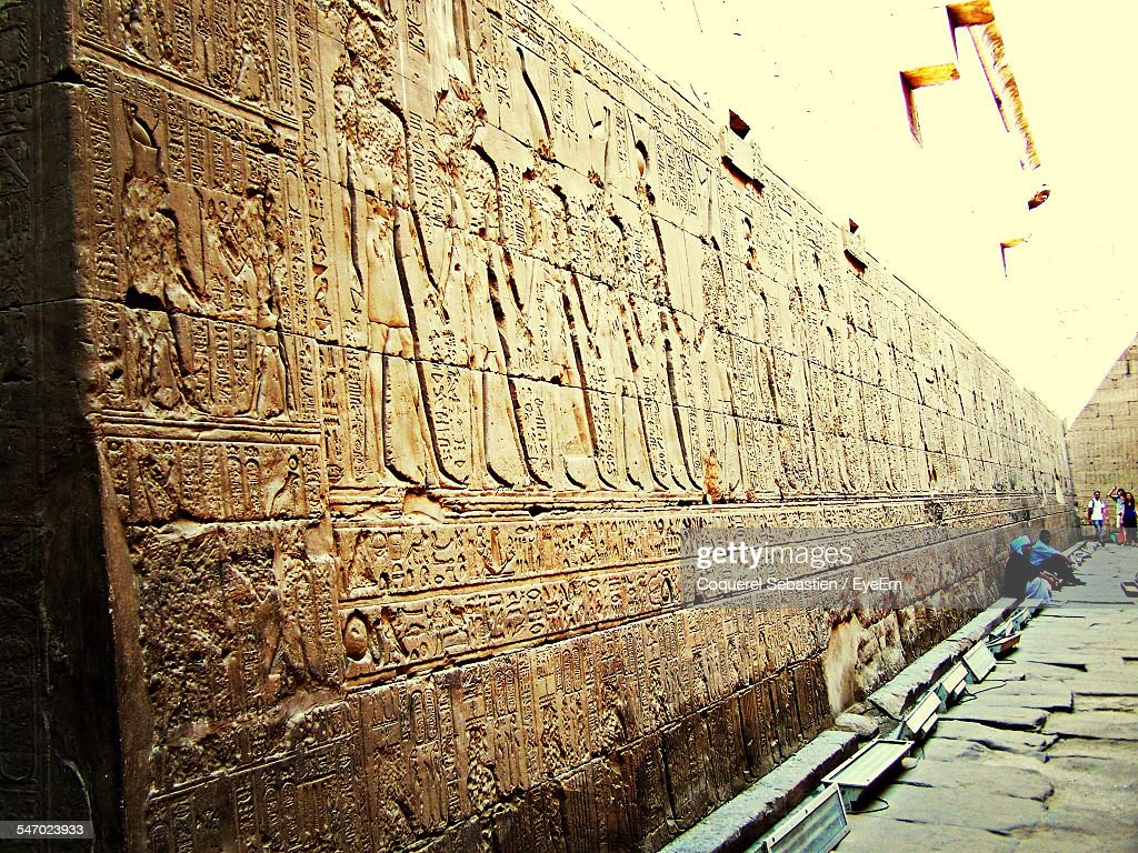 View Of Ancient Egyptian Wall