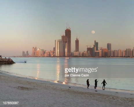 View of Corniche - Abu Dhabi