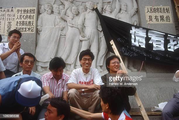 View of demonstrators gathered in Tiananmen Square among them singercomposer Hou Dejian literary critic Liu Xiaobo and sociologist Zhou Duo Bejing...