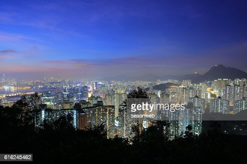 view of east kowloon at 2016 : Foto stock