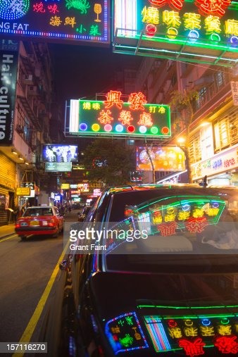 View of evening shop lights. : Stock Photo