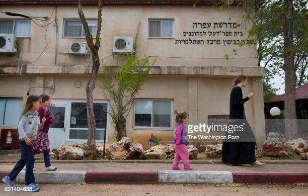 VIew of former Amona israeli settlers who are now staying at a hostel in Ofra West Bank on April 9 2017 After the Israeli Supreme court ruled that...