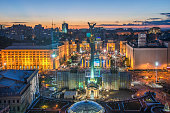 KIEV, UKRAINE 24 AUGUST 2016 - Independence Day of Ukraine in Kiev, central part of Kiev - night view from hotel Ukraine to Independence Square (Maidan Nezalezhnosti) in Kiev, Ukraine