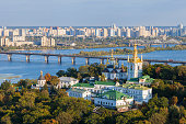 View of Kiev Pechersk Lavra, city and Dnepr river. Kiev, Ukraine.