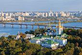 View of Kiev Pechersk Lavra, city and Dnepr river. Kiev, Ukraine.