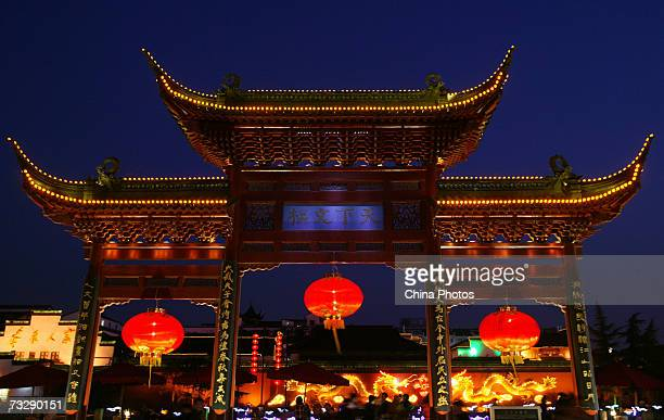A view of light decorations installed for the upcoming Chinese New Year is seen at the Confucius Temple on February 10 2007 in Nanjing of Jiangsu...