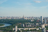View of Moscow city, Russia.