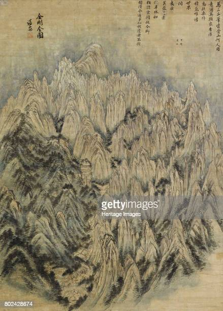 View of mountain Kumgangsan 1734 Found in the collection of HoAm Art Museum