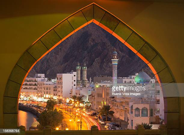 View of Muscat, Oman.