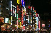 View of neon light in Shinjuku