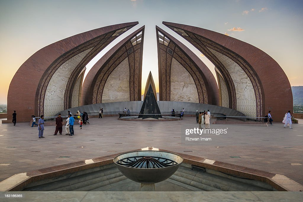 CONTENT] View of Pakistan Monument at Shakar Parian Islamabad. This monument was built by Gen Mushrraf during his regime.