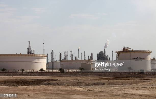 View of Qatar Petroleum a stateowned corporation established in 1974 and responsible for all phases of the oil and gas industry in Qatar on December...