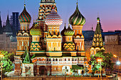 View of St. Basil's Cathedral at night