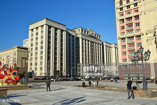 View of  State Duma from the Manezhnaya Square : Stock-Foto
