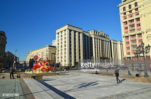 View of  State Duma from the Manezhnaya Square : Stock Photo