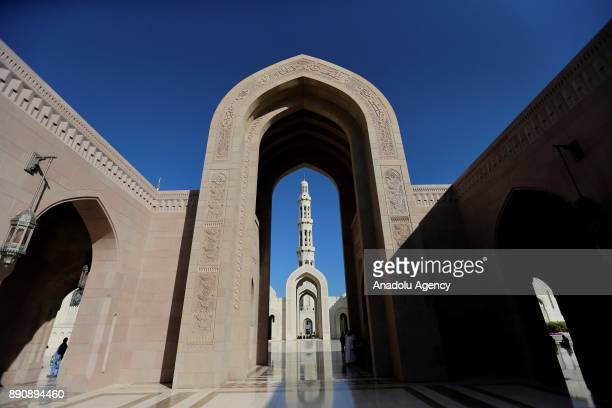 A view of Sultan Qaboos Grand Mosque in Muscat Oman on December 12 2017 Sultan Qaboos Grand Mosque is the main mosque in the Sultanate of Oman A...