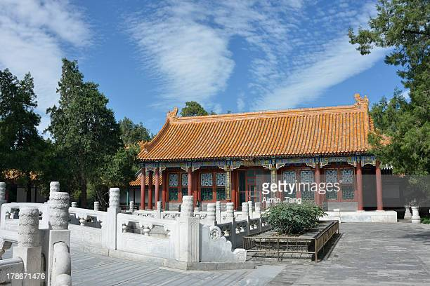 View of Summer Palace