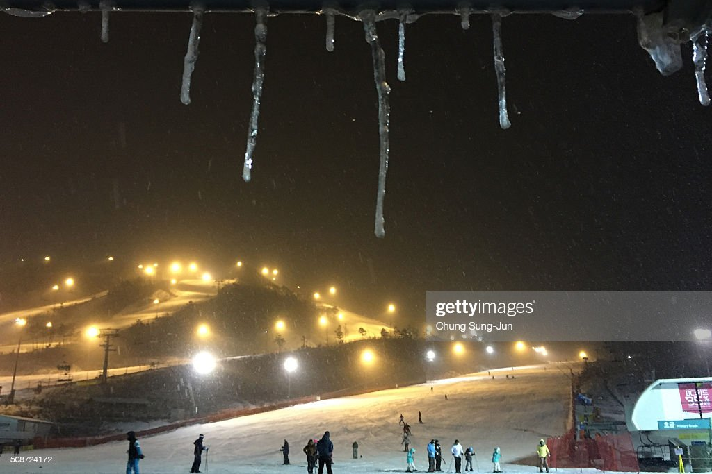 View of the Alpensia Resort during the 2016 Audi FIS Ski World Cup on February 6, 2016 in Pyeongchang-gun, South Korea.