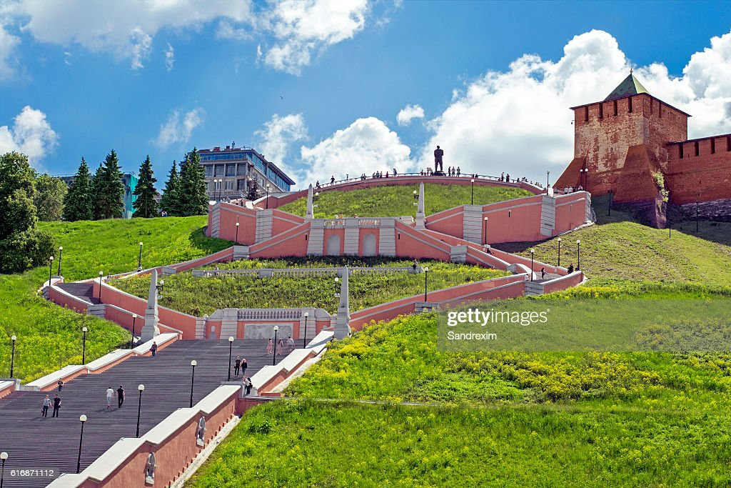 View of the Chkalov staircase : Stock Photo