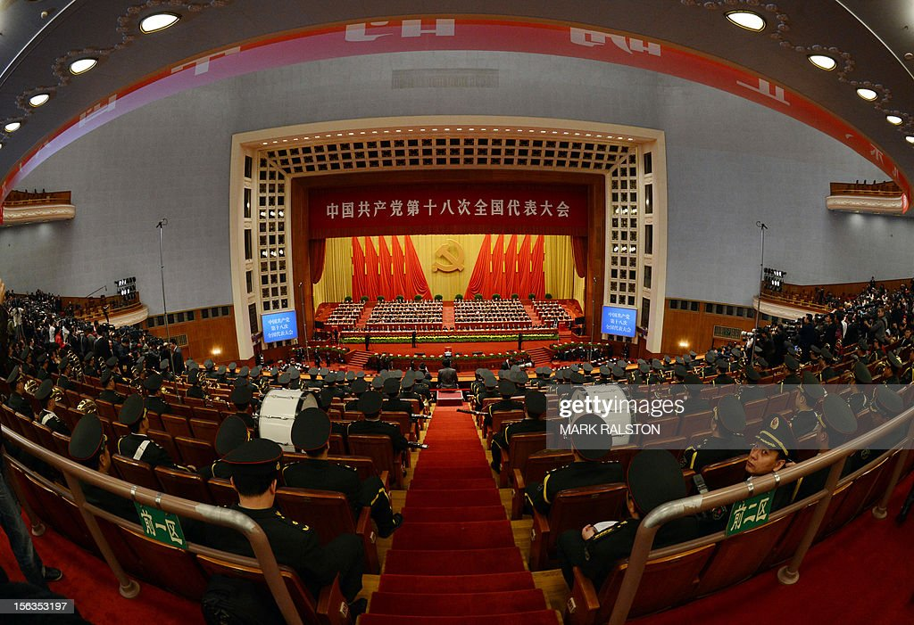 View of the closing ceremony of the Party Congress at the Great Hall of the People in Beijing on November 14, 2012. China's Communist Party will on November 15 unveil the new set of top leaders who will run the country for the next decade, one day after its week-long congress ends. AFP PHOTO/Mark RALSTON
