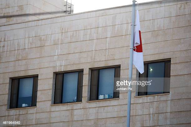 A view of the exterior of the Japanese embassy where the emergency headquarters for the current hostage crisis by the Islamic State is located on...