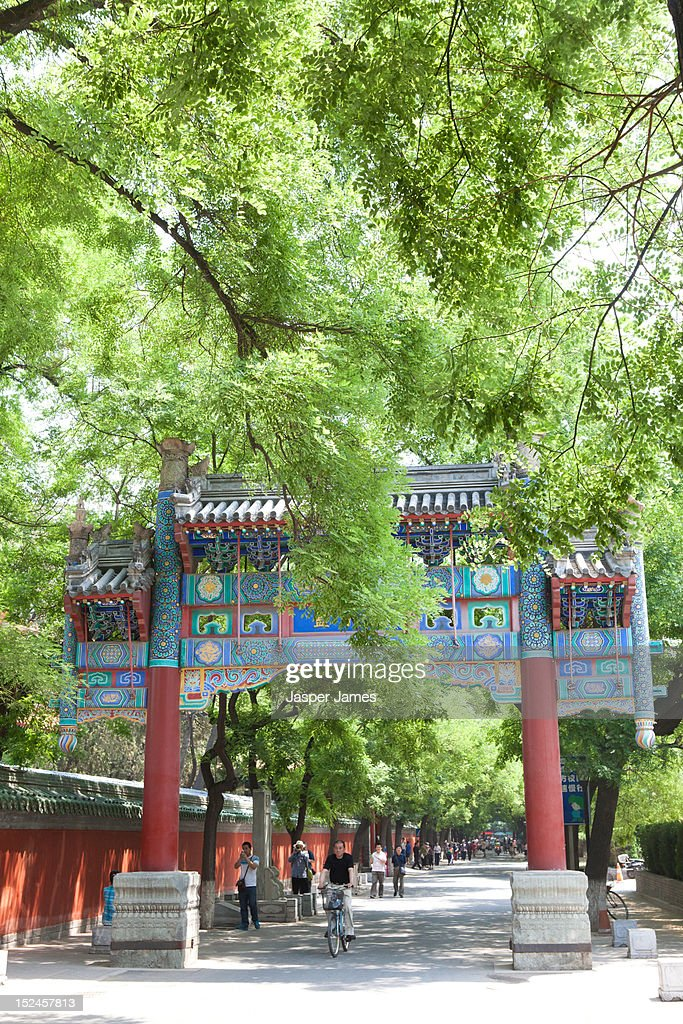view of the gate at Guozijuan Jie,Beijing : Bildbanksbilder
