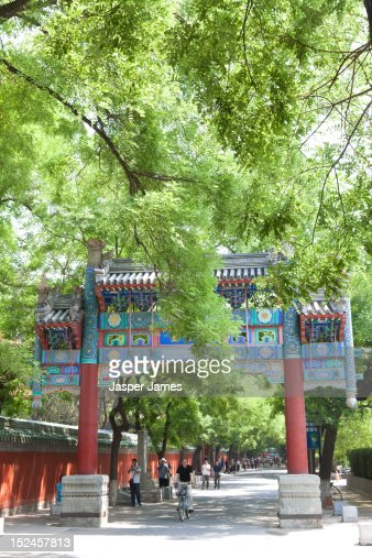 view of the gate at Guozijuan Jie,Beijing : Stock Photo