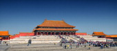 CONTENT] View of the Hall of Supreme Harmony at the Forbidden City in Beijing China