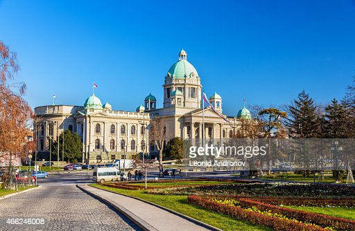 View of the House of the National Assembly of Serbia : Stock Photo