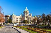 View of the House of the National Assembly of Serbia in Belgrade