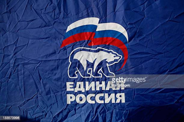 A view of the logo of the political party 'United Russia' on November 19 2011 in Krasnodar Russia Krasnodar is one of thirteen cities proposed as a...
